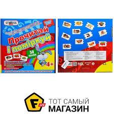 ᐈ <b>Пазлы Strateg</b> — купить <b>пазлы</b> головоломки для детей и ...