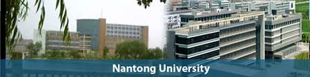 Image result for nantong university college of medicine