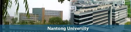Image result for nantong university college of medicine