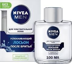 Nivea Men Для чувствительной кожи <b>Лосьон после бритья</b> ...