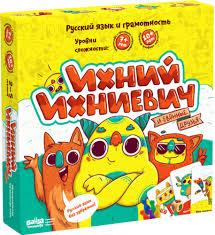 Купить Ихний Ихниевич <b>настольная</b> развивающая <b>игра</b> про ...
