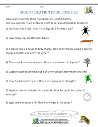 multiplication word problem area nd grade math word problems 2nd grade multiplication problems 2 2c