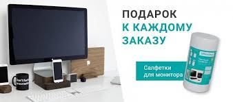 """<b>Канцелярский</b> интернет-магазин """"<b>Канцелярская</b> Мекка ..."""