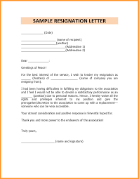resignation letter samples for personal reasons itemplated resignation letter samples for personal reasons how to write ater of resignation for personal reasons make reason cover example photo png