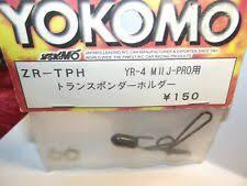 <b>Радиоуправляемый</b> фурнитура и <b>крепеж</b> Yokomo - огромный ...