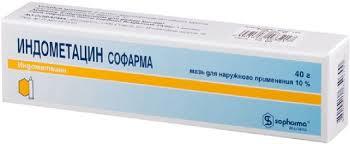 Купить <b>Индометацин</b>-<b>софарма мазь 10</b>% 40г туба (индометацин ...