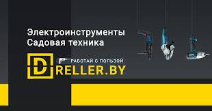 <b>Пилки</b> лобзиковые — Dreller.by