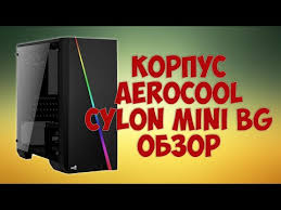 Компьютерный <b>корпус Aerocool Cylon</b> Mini BG Обзор - YouTube