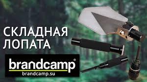 Обзор набора выживания Brandcamp модель #ВС-S-II ...