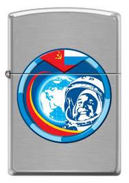 <b>Зажигалка ZIPPO Гагарин с</b> покрытием Brushed Chrome, латунь ...