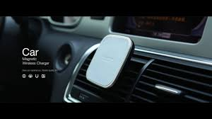 <b>Nillkin Car Magnetic Wireless</b> Charger - YouTube