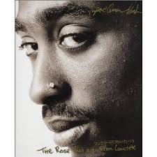 Logo for Reinforcing Poetry with Tupac