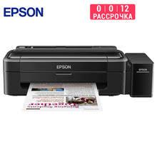 Чернила для принтера <b>epson</b>, купить по цене от 10741 руб в ...