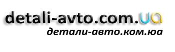 <b>Амортизатор задний</b> ВАЗ 2101-2107 масло (гидравлический) <b>dk</b> ...