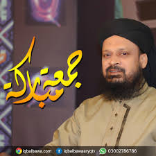 muhammad iqbal qadri bawa home facebook image contain 1 person beard and text