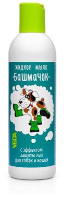 Жидкое <b>мыло</b> VEDA Башмачок для собак и кошек с эффектом ...