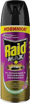 """<b>Аэрозоль</b> от летающих и ползающих <b>насекомых Raid</b> """"Max ..."""