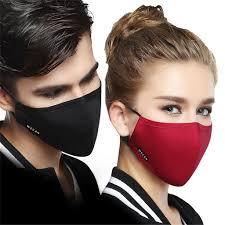 N95 Mask,Anti <b>Dust Mask</b> Grade Mask <b>Adjustable</b> Washable Cotton ...