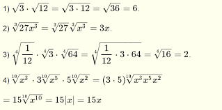 Multiply Radical Expressions - Questions with Solutions for Grade 10Questions With Answers Use the above multiplication formula to simplify the following expressions