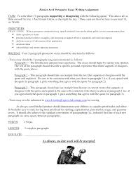 current events example essay writing history essay current events essay example analytical cover letter template for introduction to essay example