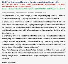block b s u kwon praises taeyang wants to work him posted 24 2016 by vip4daesung