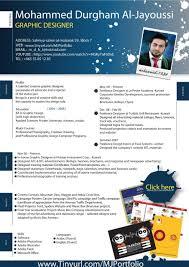 mohammed al jayoussi portfolio wix com graphic designer cv