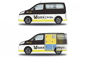 A Driverless Delivery Service Will Launch In Japan Next Year