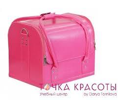 Бьюти-кейс, чемодан для косметики. Розовый. в Североуральске ...