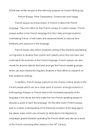 french essay