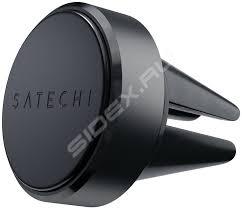 Универсальный <b>автомобильный держатель</b> (<b>Satechi Aluminum</b> ...