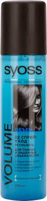 <b>Спрей</b>-<b>кондиционер</b> SYOSS Volume collagen&lift д/волос <b>тонких</b> и ...