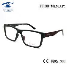 <b>SKY&SEA OPTICAL</b> Square <b>Eyeglasses</b> Frame Men Nerd Spectacle ...