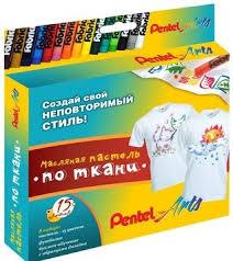 Краски для одежды - акриловые краски для <b>ткани</b>, шелка ...