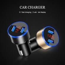 Двойной USB <b>Автомобильное зарядное устройство</b> ...