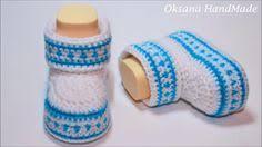 (99) Одноклассники | crochet ...βελονάκι | Детские пинетки ...