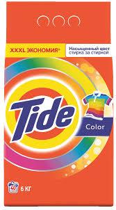 Tide <b>Порошок стиральный автомат</b> Color 6кг: оптовые цены в ...