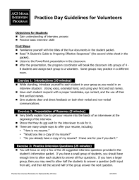 about practice day the mock job interview program at lohs practice day volunteer info page 1 jpg
