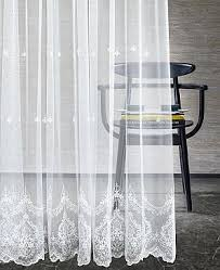 Купить шторы длиной 300 см в Сургуте недорого Большой ...