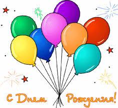Поздравляем с днём рождения Ирину Кубик-Рубик!!!!! - Страница 3 Images?q=tbn:ANd9GcTjTxD6nxHe-MiSAMAT14nFD5S6iGfMSlFWSWrz60vb99Y29bav