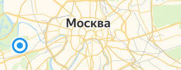 Разделочные доски <b>Заря</b> — купить на Яндекс.Маркете
