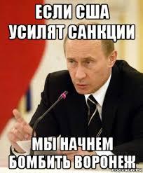 Вашингтон до 1 сентября выработает ответные меры на сокращение дипмиссии в России, - Госдеп США - Цензор.НЕТ 8876