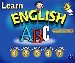 تعليم كتابة الحروف الانجليزية