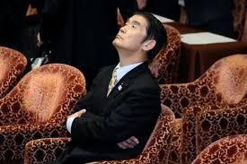 Image result for Masahiro Imamura