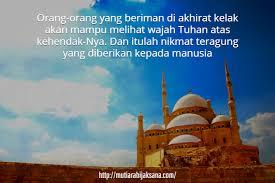 Image result for kata kata mutiara islam