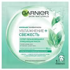 «Garnier Супер-увлажняющая и очищающая <b>маска для лица</b> ...