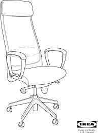 Инструкция Ikea <b>MARKUS</b> (12 страницы)