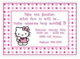 Hello Kitty Birthday Party Invitation 1st 2nd 3rd   eBay