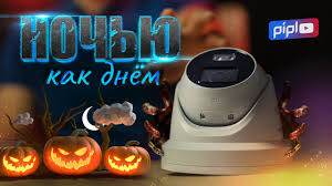Камеры которые не боятся темноты / Обзор <b>Hikvision DS</b> ...
