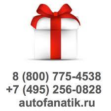 интернет-магазин Автофанатик - YouTube