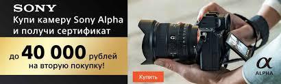 <b>Olympus</b>: Фотосумка <b>Olympus</b> E0410629 <b>OM</b>-<b>D messenger bag</b> ...